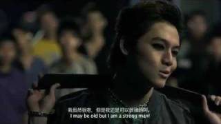 Fist of Dragon Official Trailer 2 [2011] .mp4