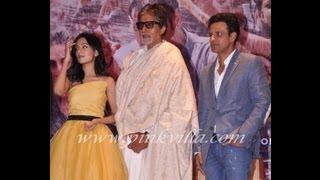 Satyagraha Trailer Launch | Ajay Devgn, Kareena Kapoor, Amitabh Bachchan, Amrita Rao, Manoj Bajpayee