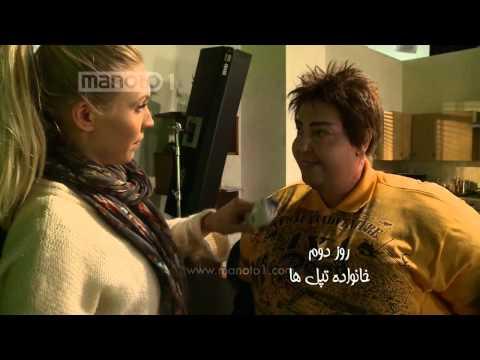 هوتن شو - پشت صحنه / Hootan show - behind the scenes