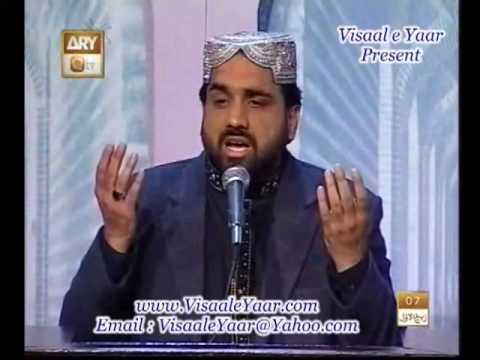 Urdu Naat(Meray Nabi Ney)Qari Shahid Mahmood.By  Naat E Habib