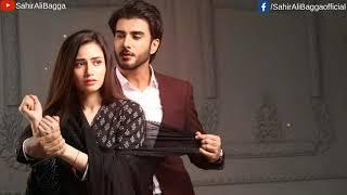 Dar Khuda Se ( Full Ost With Lyrics )  Sahir Ali Bagga  Imran Abbas  Har Pal GEO