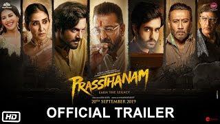 Prassthanam - Official Trailer