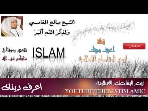 بالفيديو الشيخ صالح المغامسي .. وَلَذِكْرُ اللَّهِ أَكْبَرُ..اعظم مناقب الصالحين _ مؤثر .