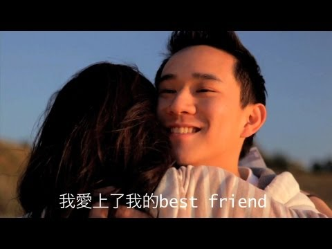 Best Friend (Chinese) - Jason Chen (Official Music Video)