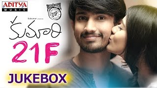 Kumari 21 F Full Songs Jukebox