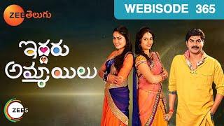 Iddaru Ammayilu 12-04-2016 | Gemini tv Iddaru Ammayilu 12-04-2016 | Geminitv Telugu Serial Iddaru Ammayilu 12-April-2016 Episode
