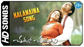 Kalanaina Song - Chukkallo Chandrudu