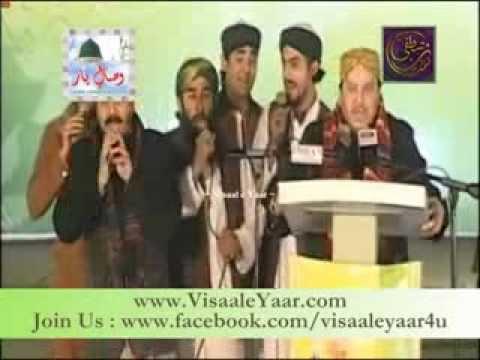 Punjabi Naat( Mere Nabi Diyan Shana)Shahbaz Qamar Fareedi In Minar e Pakistan.By  Naat E Habib