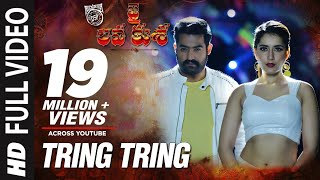 TRING TRING Full Video Song - Jai Lava Kusa Video Songs - Jr NTR, Raashi Khanna  Devi Sri Prasad