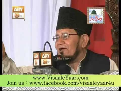Urdu Naat( Rab e Aalam Ne Tujh Ko Banaya)Akhtar Qureshi At Qtv.By   Naat E Habib
