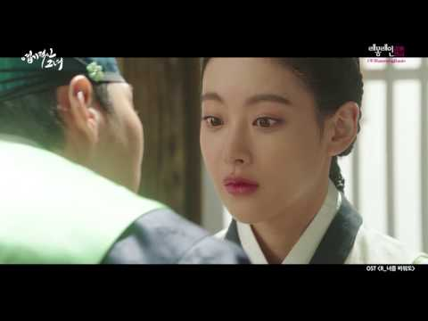 Even If You Leave (OST. My Sassy Girl)