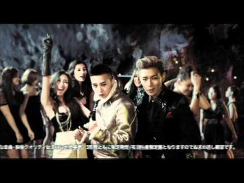 GD&TOP - OH YEAH feat.BOM [Official Trailer]