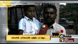 Public Opinion 01-03-2015 Puthiya Thalaimuraitv Show | Watch Puthiya Thalaimurai Tv Public Opinion Show March 01, 2015