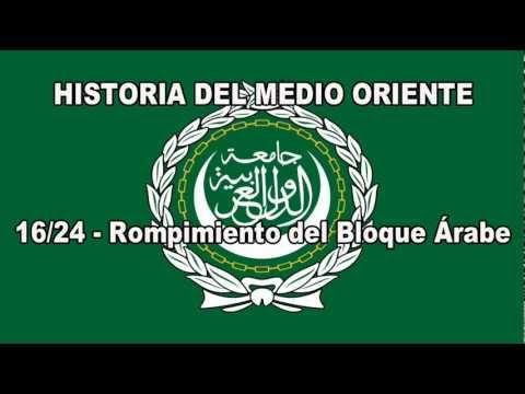 16.3 - Historia del Medio Oriente - Rompimiento del Bloque Árabe