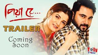 আসছে Piya Re (পিয়া রে)'র Trailer | Soham | Srabanti