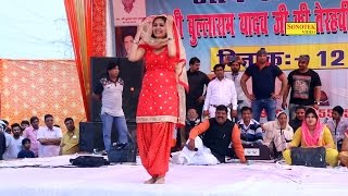Chatak Matak  चटक मटक  Sapna Haryanvi Dance  Sapna New Live Dance  2018  New Dj song  Trimurti