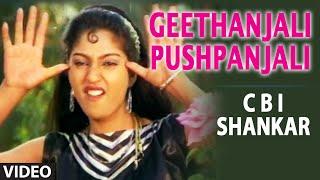 Geethanjali Pushpanjali Video Song I CBI Shankar I S.P. Balasubrahmanyam, Chitra