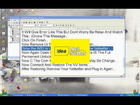 Huawei Idea net setter E1732 Permenent Unlock 100%
