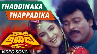 Thaddinaka Full - Rowdy Alludu