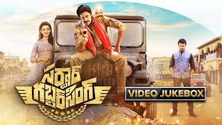 Sardaar Gabbar Singh Songs Video Jukebox