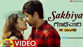 Sakhiya Full Video Song  | Goodachari