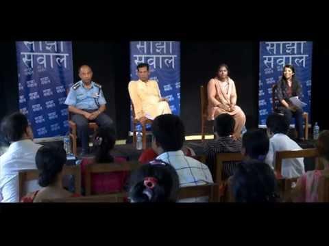 Sajha Sawal Episode 347: Dowry based Violence