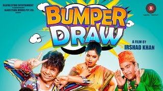 Movie 'Bumper Draw' Trailer Launch With Raajpal Yadav, Zakir Hussain