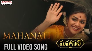 Mahanati Title Full Video Song  Mahanati Video Songs  Keerthy Suresh  Dulquer Salmaan