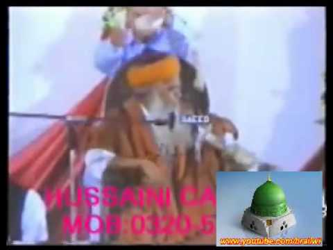Huzoor Ghazi al millat - Topic: Ataat e Mustafa (full video)