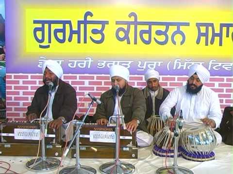 farida je tu mera hoye rahe by Bhai Onkar Singh Ji Una Sahib Wale Kirtan At Gur  Mitha Tiwana Hoshiarpur  pb india -ioY_RELZVRM