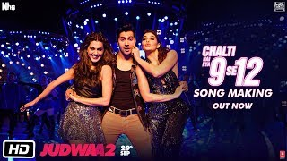 Chalti Hai Kya 9 Se 12 Song Making | Judwaa 2