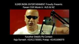 Cameraman Ganga tho Rambabu pawan teaser song   elixirmovies in