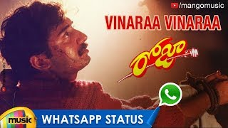 Vinaraa Vinaraa Video Song | Roja