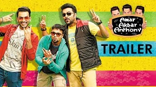 Amar Akbar Anthony - Official Trailer