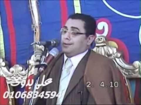 Sheikh Anwar Shahat *AMAZING* Part 3