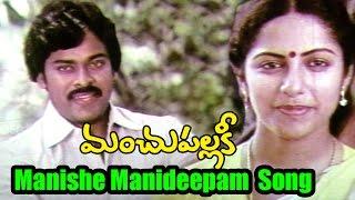 Manishe Manideepam -  Manchu Pallaki