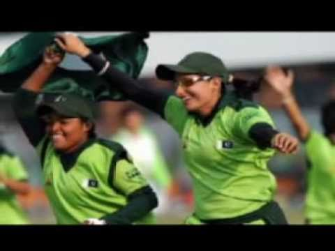 Pakistan Women Cricket Team - Dedication