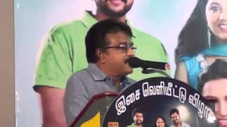 Nagercoil Sandhippu Movie Audio Launch