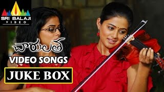 Charulatha Songs Jukebox | Video Songs Back to Back