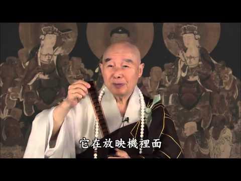 Tịnh Độ Đại Kinh Giải Diễn Nghĩa, tập 474 (HD) - Pháp Sư Tịnh Không