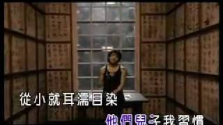 Jay Chou - Nunchucks (Stereo HD version) KTV (周杰倫 - 雙截棍{立體聲高清版} [KTV])
