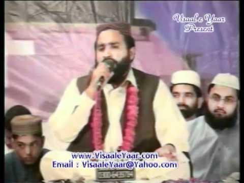 Urdu Naat( Syed Aalam Ki Sana)Khalid Hasnain In Sialkot.By  Naat E Habib