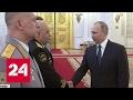 Путин: армия способна отразить любую агрессию против России