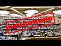 """Фрагмент с конца видео Каких законов напринимала """"Единая Россия"""""""