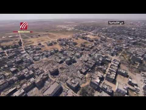 شاهد: صور جوية لدمار الشجاعية بغزة