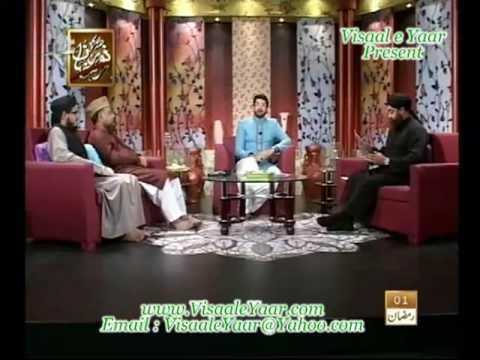 Urdu Naat(Rehmat Baras Rahi Hai)Syed Fasihuddin Soharwardi.By  Naat E Habib