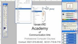 Adobe Photoshop 7.0 Tutorial in Urdu Lesson 02