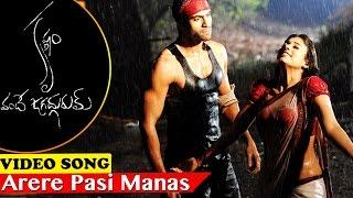 Ararey Pasi Manasaa HD Song - Krishnam Vande Jagadgurum