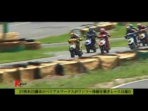 FN Class Japan Scooter Racing