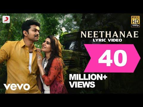 Mersal - Neethanae Tamil Lyric Video | Vijay, Samantha | A R Rahman | Atlee - UCTNtRdBAiZtHP9w7JinzfUg